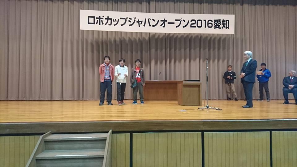 ロボカップジャパンオープン2016で金沢工業大学とチームを組んで優勝