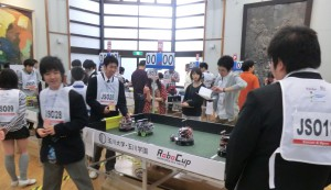 japanopen2013